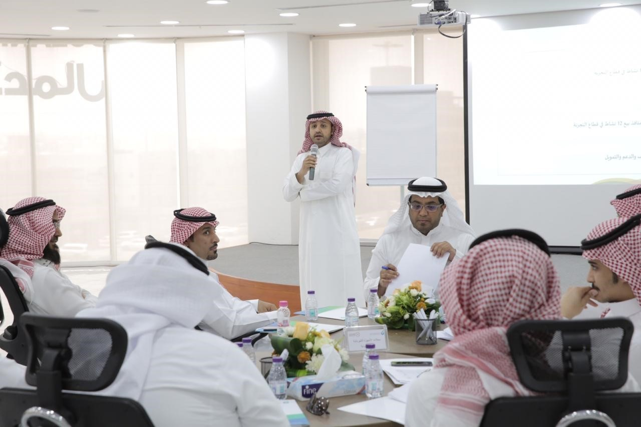 MLSD conducts workshop for private sector to explore nationalization of sales of 12 sectors