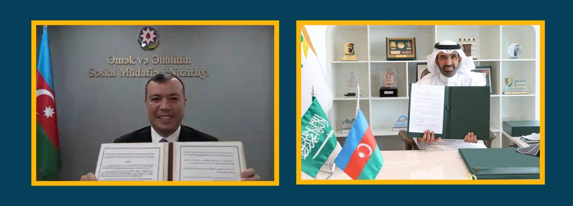 Minister Al-Rajhi Signs an MOU in the Labour field with the Republic of Azerbaijan