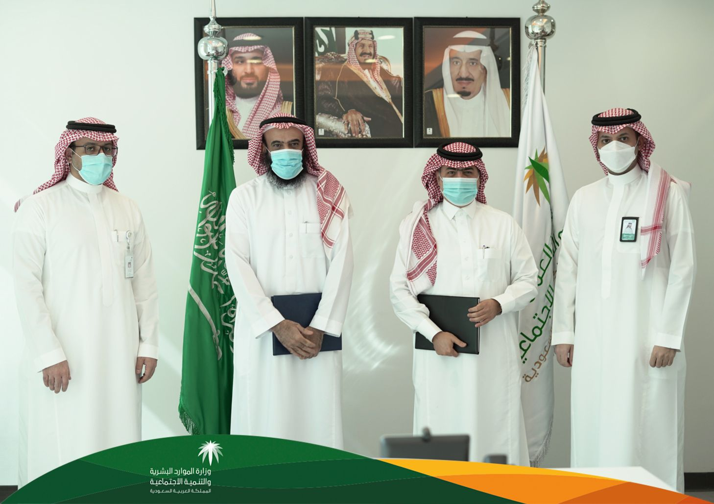 The Ministry of Human Resources and Social Development signs a cooperation agreement with the Saudi Authority for Accredited Valuers (Taqeem)