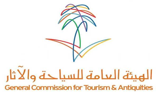 social commission for tourism and national heritage