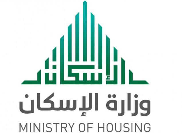 Ministry and Ministry of Housing