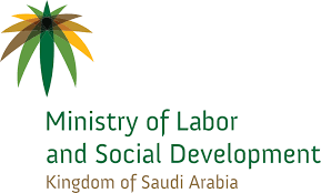 The Ministry of Labor and Social Development launches the electronic friendly settlement service for labor cases in Riyadh