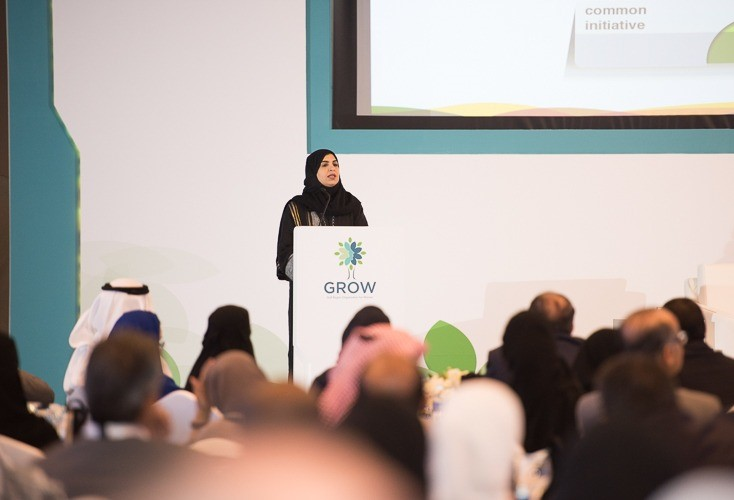 MLSD is keen on empowering women in workforce in midst of suitable environment: Dr. al-Rammah says at GROW Meeting